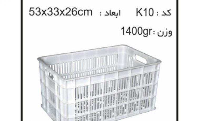 کارخانه ی سبد و جعبه های کشاورزی کد k10