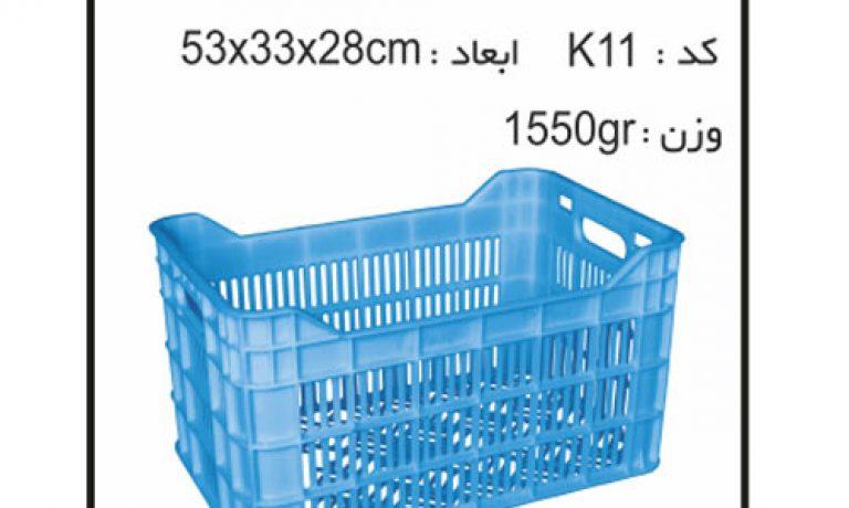 کارخانه ی تولیدسبد و جعبه های کشاورزی کد k11