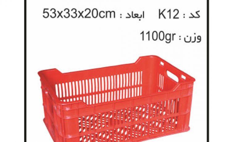 کارگاه تولیدسبد و جعبه های کشاورزی کد k12