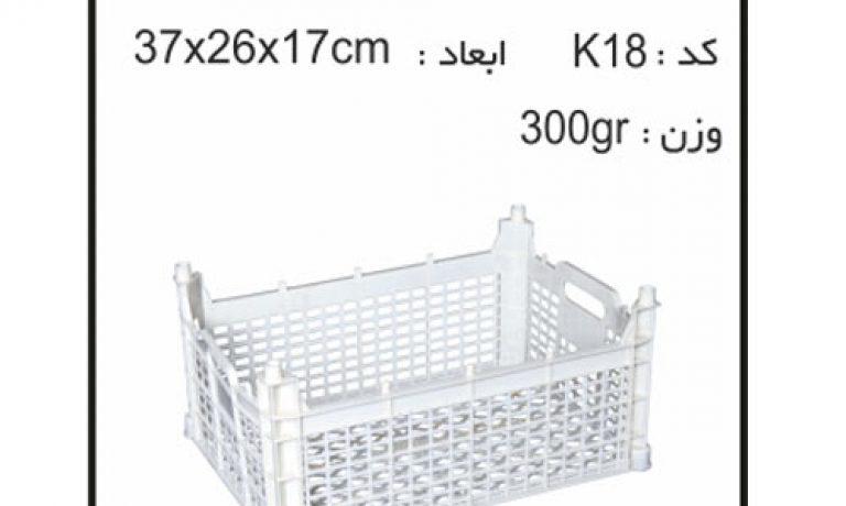 کارگاه تولیدسبد و جعبه های کشاورزی کد k18