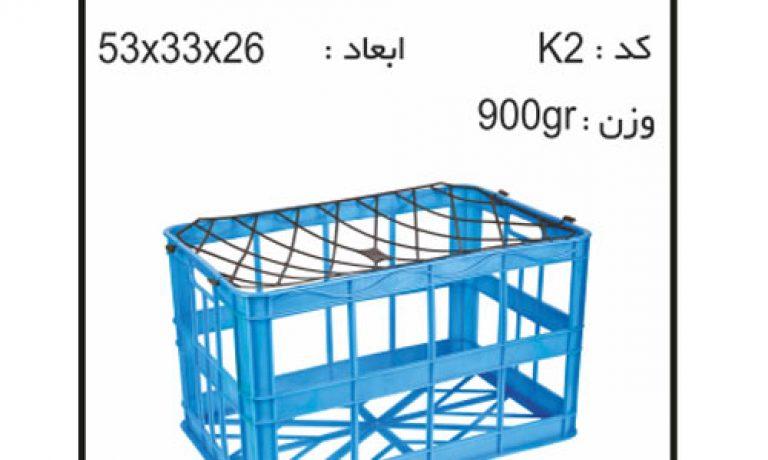کارگاه تولید سبد و جعبه های کشاورزی کد k2