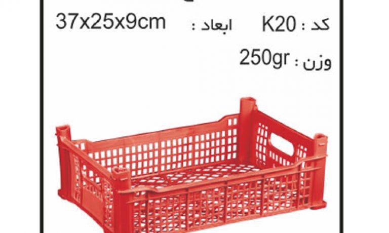 کارخانه ی سبد و جعبه های کشاورزی کد k20