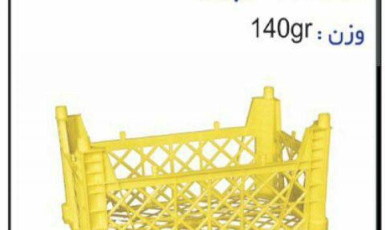 کارخانه ی تولیدسبد و جعبه های کشاورزی کد k28