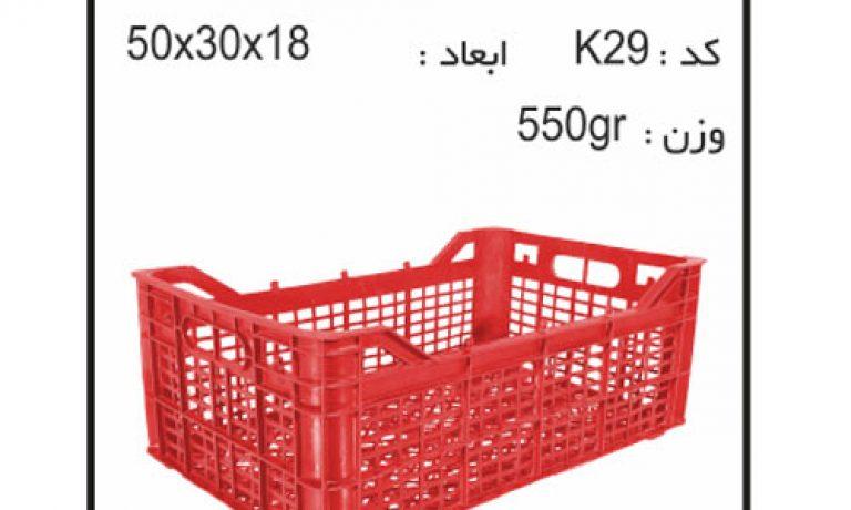 کارخانه ی تولیدسبد و جعبه های کشاورزی کدk29