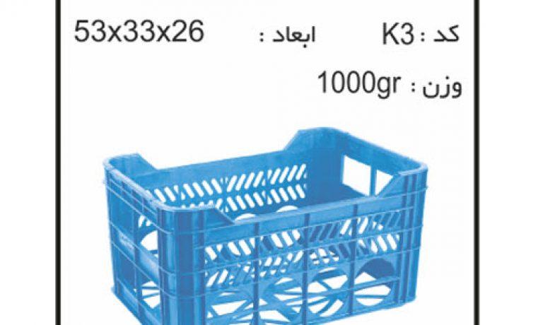 کارگاه تولیدسبد و جعبه های کشاورزی کد k3