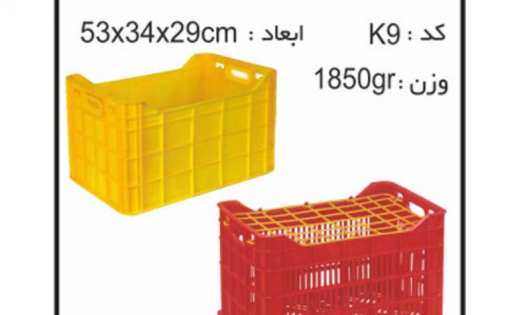 کارگاه تولیدسبد و جعبه های کشاورزی کد K9B