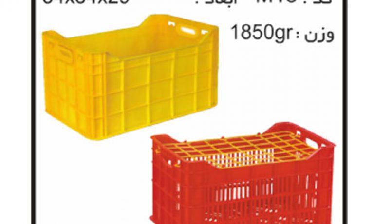 کارگاه سبد و جعبه های دام و طیور آبزیان M18