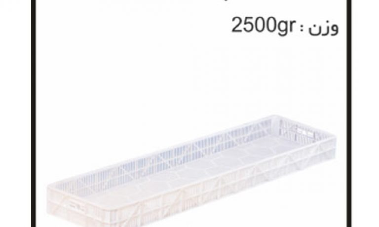 کارگاه تولیدسبد و جعبه های دام و طیور آبزیان M22