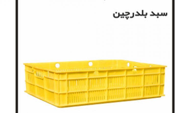 کارگاه تولیدسبد و جعبه های دام و طیور و آبزیان M23