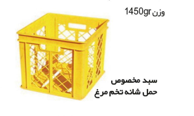 کارگاه سبد و جعبه های دام و طیور و آبزیان کدM30,M27