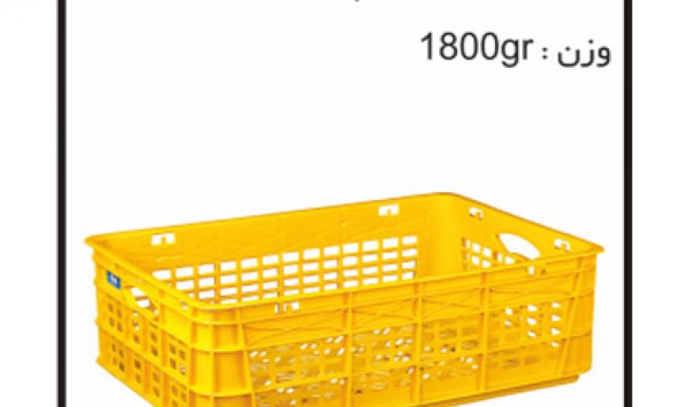 کارخانه ی سبد و جعبه های دام و طیور و آبزیان کدM4