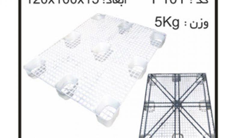 کارگاه پالت های پلاستیکی کد P101