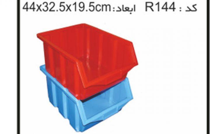 کارگاه تولیدجعبه ابزار های کشویی کد R144