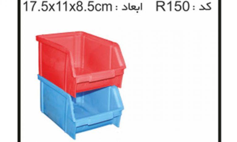 کارگاه جعبه ابزار های کشویی کد R150