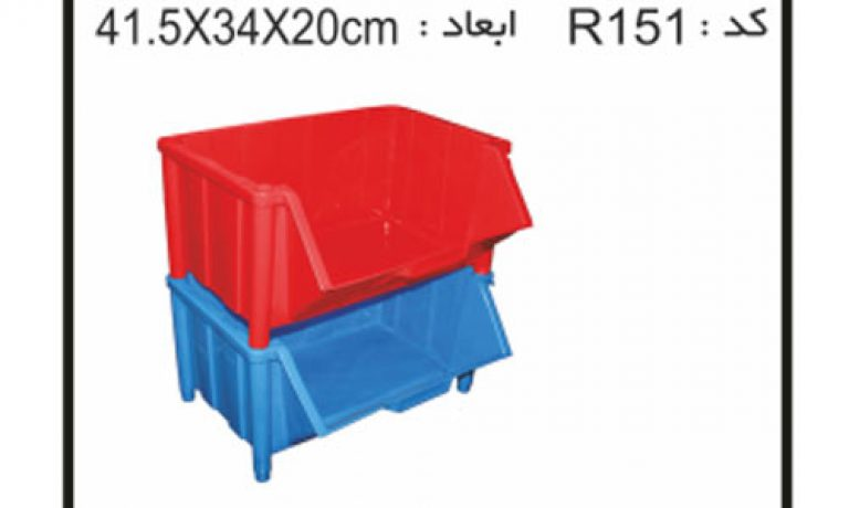 کارخانه ی تولید جعبه ابزار های پایه دار کد R151