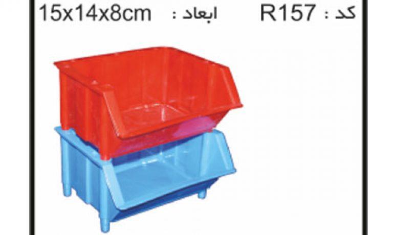 کارخانه ی تولید جعبه ابزار های پایه دار کد R157