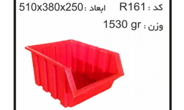 کارگاه تولیدجعبه ابزار های کشویی کد R161