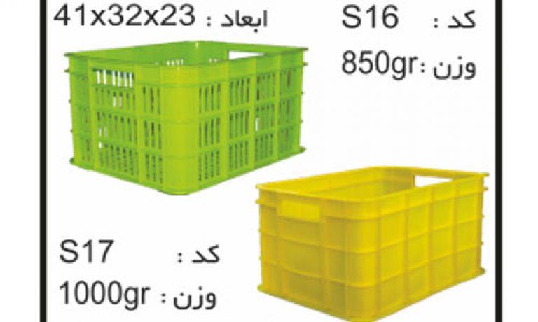 کارگاه جعبه ها و سبد های صنعتی کد S17