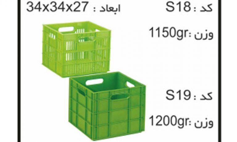 کارخانه ی سبد ها و جعبه های صنعتی کد S19