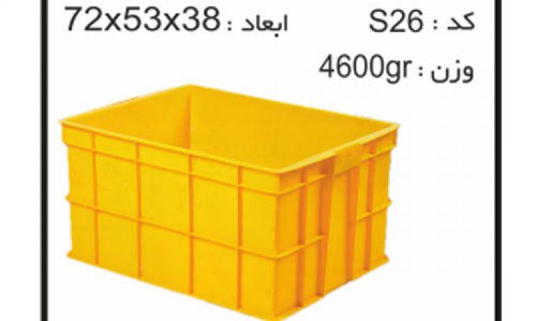 کارخانه ی تولیدجعبه ها و سبد های صنعتی کد S26