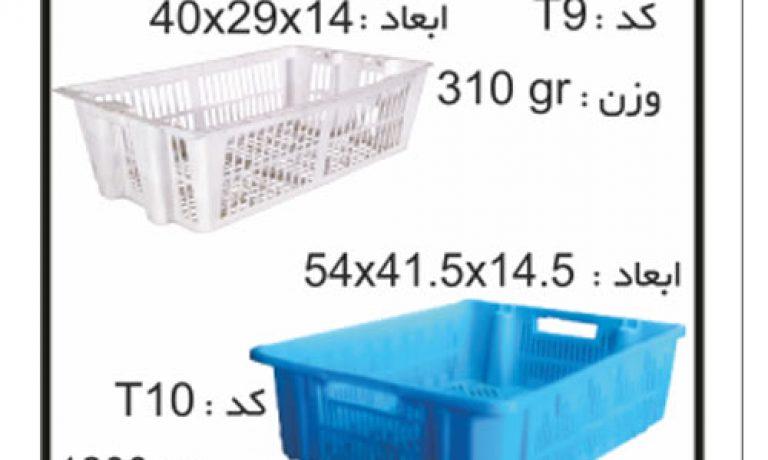 کارگاه تولیدجعبه های صادراتی (ترانسفر)کدT10
