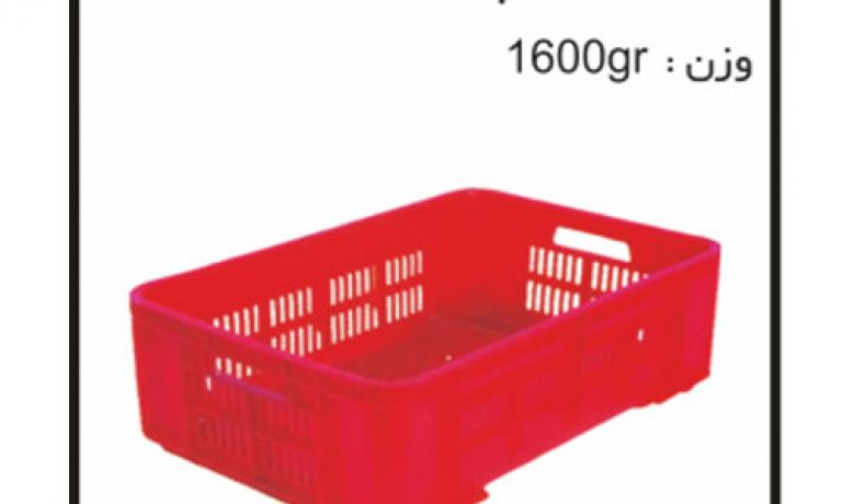 کارگاه تولید سبد و جعبه های دام و طیور آبزیان کد M3