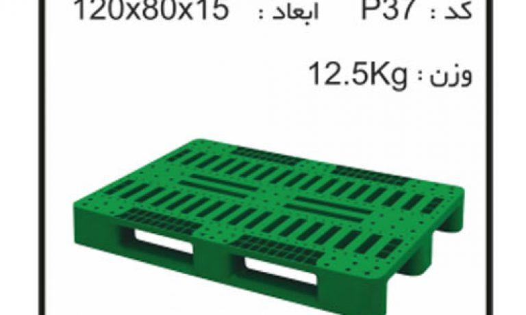 کارگاه پالت های پلاستیکی کد P37