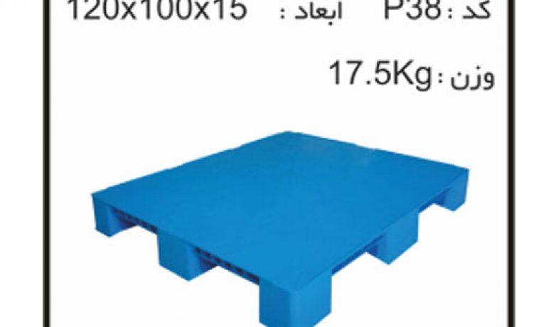 کارگاه تولید پالت های پلاستیکی کد P38