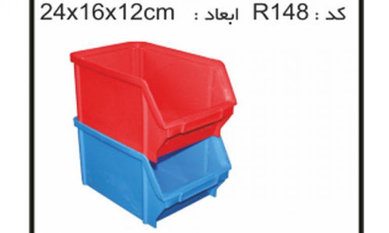 کارگاه تولید جعبه ابزار های کشویی کدR148
