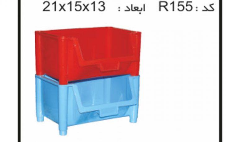 کارخانه ی جعبه ابزار های پایه دار کد R155