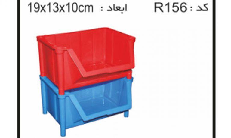 کارگاه جعبه ابزار های پایه دار کد R156
