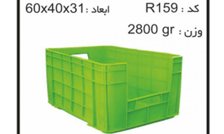 کارخانه ی جعبه ابزار های کشویی کد R159
