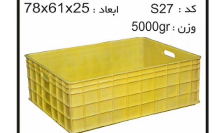 کارگاه تولیدجعبه ها و سبد های صنعتی کد S27