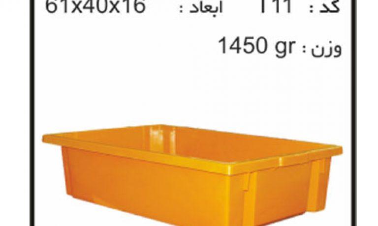 کارخانه ی جعبه های صادراتی (ترانسفر)کدT11