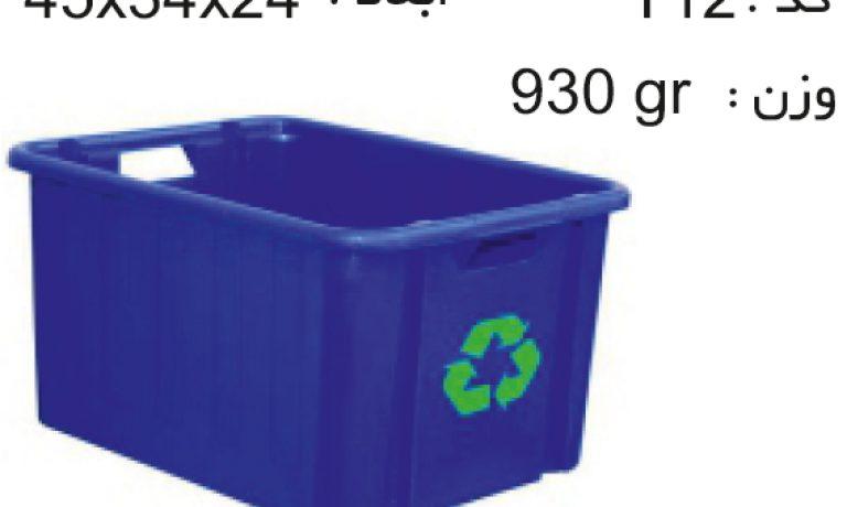 کارگاه جعبه های صادراتی (ترانسفر)کدT12