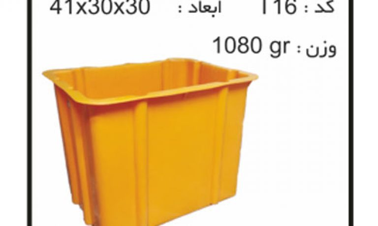 کارخانه ی تولیدجعبه های صادراتی (ترانسفر) کد T16