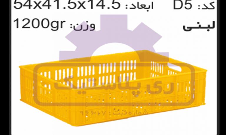 کارگاه ساخت جعبه های لبنیاتی پنیر