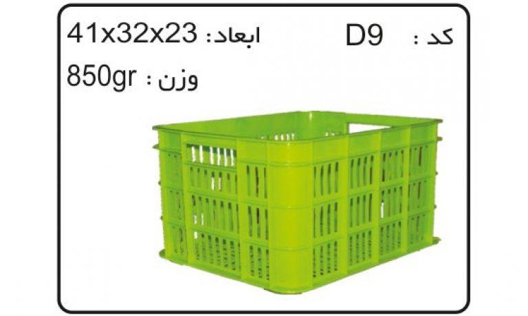 تولید وساخت جعبه های پلاستیکی شیر و لبنیات